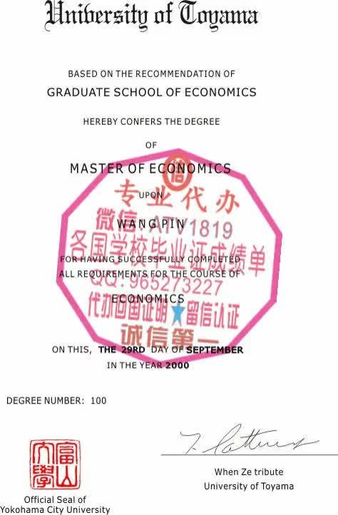 Watch and share 办个假中国护照[WeChat-QQ-507067086]各种证件制作 GIFs on Gfycat
