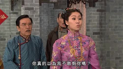Watch and share Nancy Wu GIFs and 公公出宮 GIFs by ekushay on Gfycat