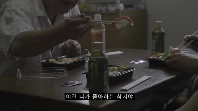 Watch and share 나를향한빅퀘스천 GIFs and 빅퀘스천 GIFs on Gfycat