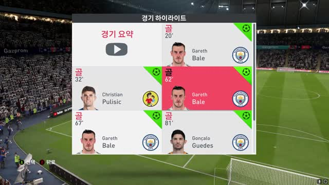 Watch and share FIFA 20 2019-10-13 12-45-15 GIFs on Gfycat