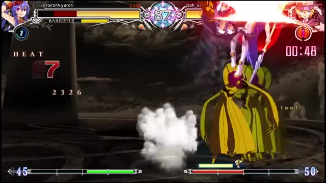 Watch and share BBCF 11/22/2016 JP PSN Replays GIFs by dontdodrugs2 on Gfycat