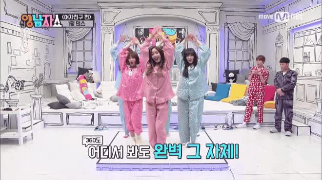 Sau nhảy x2 kinh điển, show Hàn tiếp tục có thử thách mới khiến các thần tượng khóc dở mếu dở
