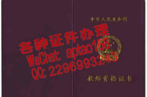 Watch and share Bhhz7-制作英语四级报告单多少钱V【aptao168】Q【2296993243】-tpjh GIFs by 办理各种证件V+aptao168 on Gfycat