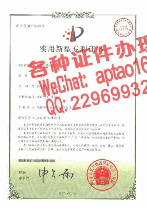 Watch and share 5bzpp-购买佐治亚州驾照多少钱V【aptao168】Q【2296993243】-53v3 GIFs by 办理各种证件V+aptao168 on Gfycat