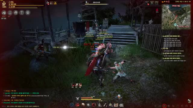 Watch Dat lifesteal tho... ( ͡° ͜ʖ ͡°) (reddit) GIF by @kairow4 on Gfycat. Discover more blackdesertonline GIFs on Gfycat
