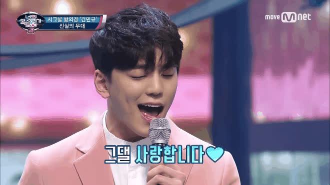 Hội chị em dậy sóng bởi nam thần vừa đẹp trai vừa hát hay tại I Can See Your Voice Hàn