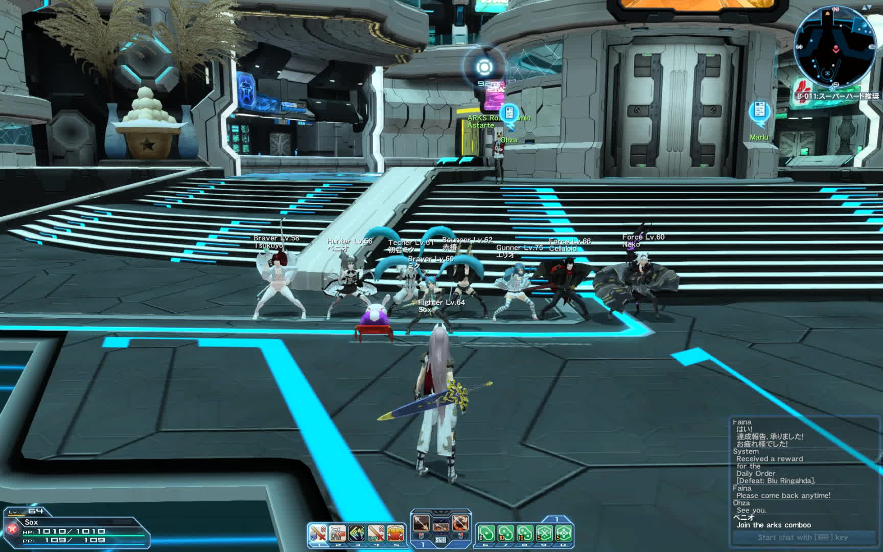 Just another day on PSO2 GIFs
