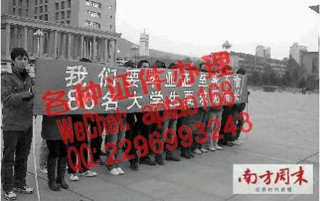 Watch and share C0gqm-做假香港公证书V【aptao168】Q【2296993243】-bl93 GIFs by 办理各种证件V+aptao168 on Gfycat