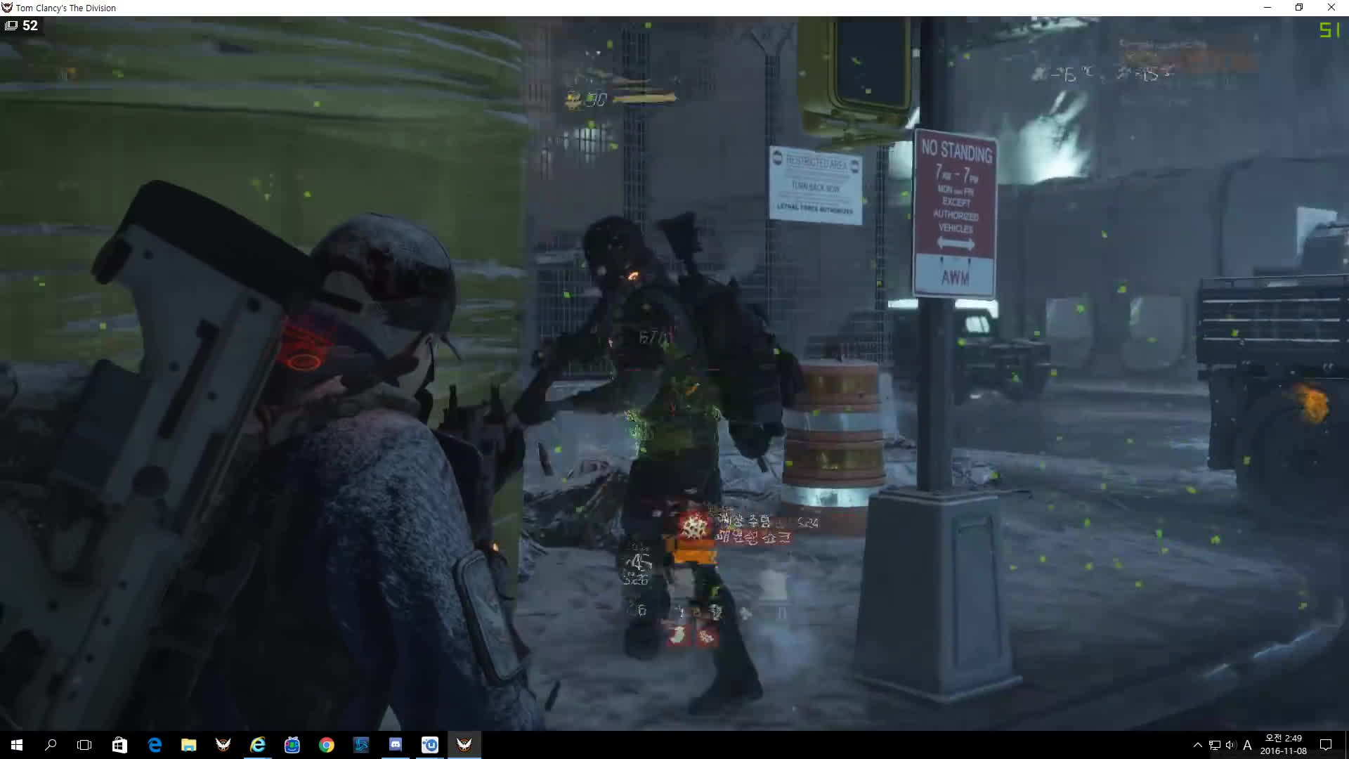 thedivision, Tom Clancy's The Division survival PTS  VS Hunter GIFs