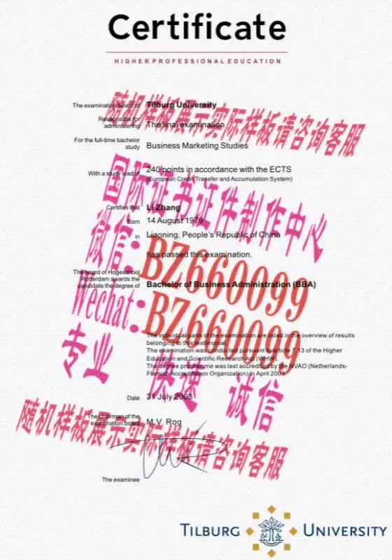 Watch and share 办理群马帕斯大学毕业证成绩单[咨询微信:BZ660099]办理世界各国证书证件 GIFs on Gfycat