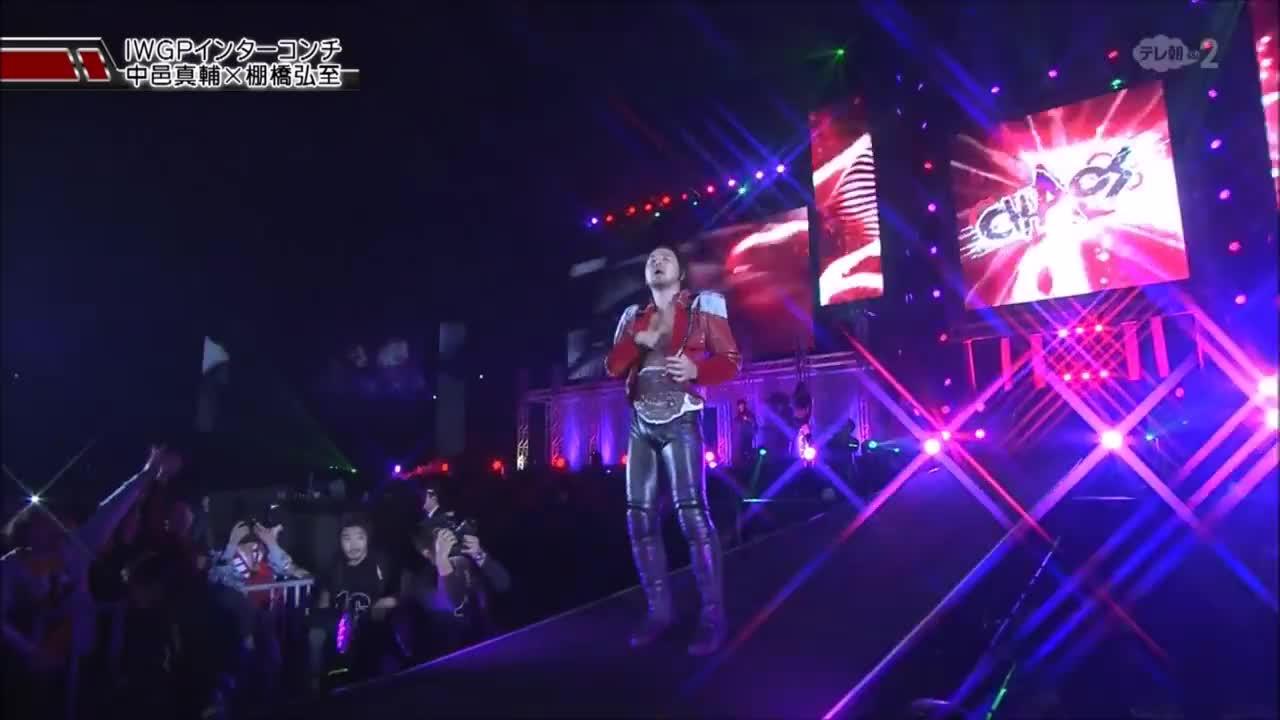 NJPW, Shinsuke Nakamura at Wrestle Kingdom 8 GIFs