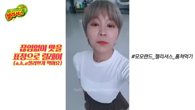 Watch and share Bboom Bboom GIFs and Lee Hye Bin GIFs by jung_eun_bi on Gfycat