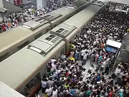 Watch Chinese Subway GIF on Gfycat. Discover more China, City, Funny GIFs on Gfycat