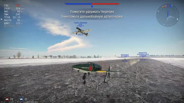Watch and share Warthunder GIFs by CrIcKeT on Gfycat