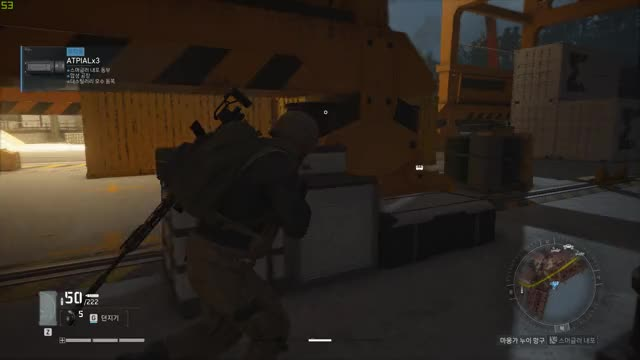 Watch and share Ghost Recon GIFs and Breakpoint GIFs by 캐디 on Gfycat