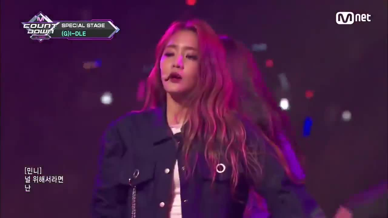 Gfycat Special -idle Love Fake Gif g Gidle Stage Minnie amp; Find Gifs Share Make