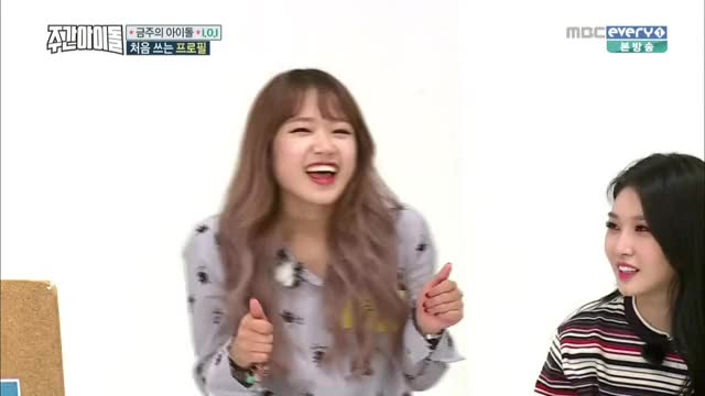 Watch and share Kpopgfys GIFs and Ioi GIFs by The Angry Camel on Gfycat