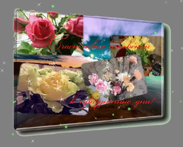 Watch and share Коллаж случ023 (600x480, 8268Kb) GIFs on Gfycat