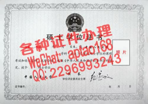 Watch and share Jnfnv-漯河医学高等专科学校毕业证办理V【aptao168】Q【2296993243】-7ffp GIFs by 办理各种证件V+aptao168 on Gfycat
