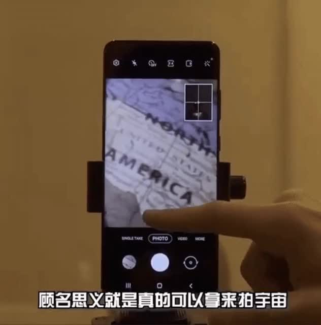 Watch and share  갤럭시 100배줌.gif GIFs by podong on Gfycat