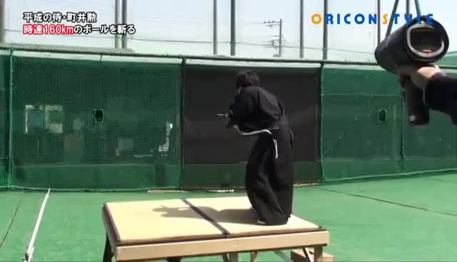 Watch better than baseball GIF on Gfycat. Discover more baseball, samurai GIFs on Gfycat