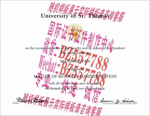 Watch and share 制作首尔国立科技大学毕业证成绩单[咨询微信:BZ557788]办理世界各国证书证件 GIFs on Gfycat