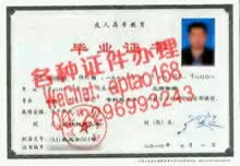Watch and share C84mc-制作日本语成绩认定书N2多少钱V【aptao168】Q【2296993243】-n9f3 GIFs by 办理各种证件V+aptao168 on Gfycat