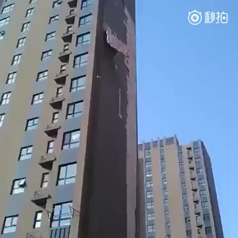 Watch Apartment buildings in China GIF by @bolioko on Gfycat. Discover more related GIFs on Gfycat