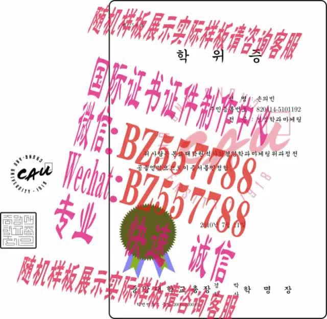 Watch and share 做个假的札幌市立大学毕业证成绩单[咨询微信:BZ557788]办理世界各国证书证件 GIFs on Gfycat