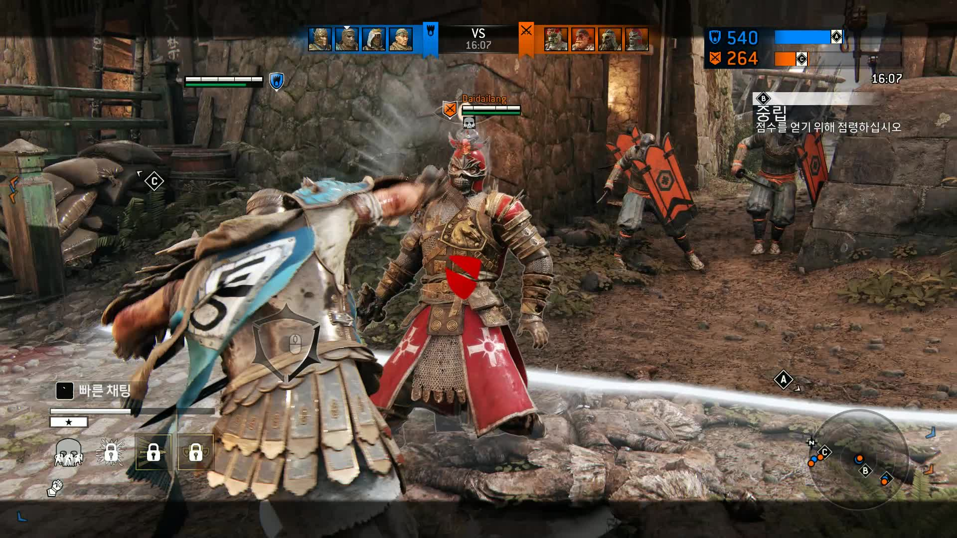 forhonor, For Honor 2019.04.09 - 20.18.23.03.DVR GIFs