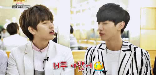 Watch and share Jung Jinyoung GIFs and Lee Sandeul GIFs on Gfycat
