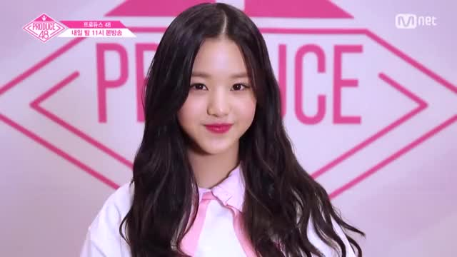 Watch Starship Jang Wonyoung GIF by Pho (@phoever) on Gfycat. Discover more produce48 GIFs on Gfycat