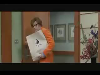 Watch ASSASSIN!! GIF on Gfycat. Discover more austin powers GIFs on Gfycat