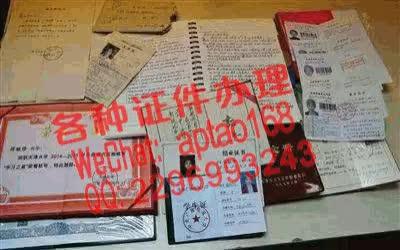 Watch and share 5b39b-甘肃警察职业学院毕业证办理V【aptao168】Q【2296993243】-d37b GIFs by 办理各种证件V+aptao168 on Gfycat