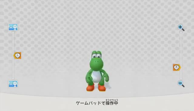Watch and share Mario Party 10 GIFs and Cute Yoshi GIFs on Gfycat