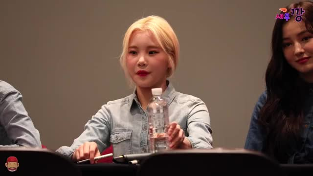 Watch and share Momoland GIFs and Jooe GIFs by KPOP GIFS on Gfycat