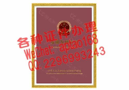 Watch and share 7vpj9-买个营业执照证V【aptao168】Q【2296993243】-9h5p GIFs by 办理各种证件V+aptao168 on Gfycat