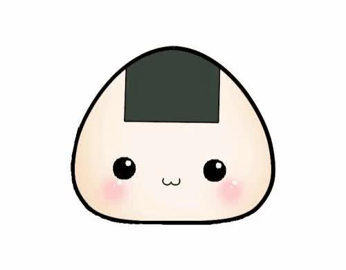 Watch and share Cute Kawaii Face GIFs on Gfycat
