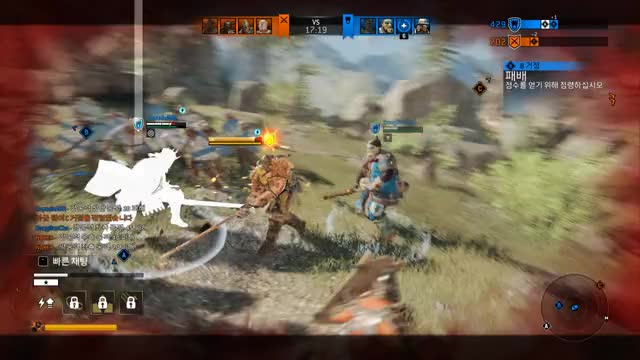 Watch and share Forhonor GIFs by Butterfly on Gfycat