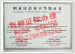 Watch and share 99937-购买TESOL英语教师资格证书多少钱V【aptao168】Q【2296993243】-7bj5 GIFs by 办理各种证件V+aptao168 on Gfycat