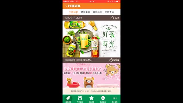 Watch and share 優惠 GIFs on Gfycat