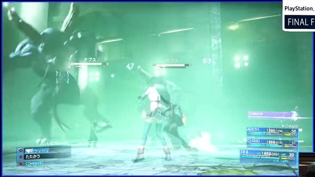 Watch and share Final Fantasy GIFs and Tifa Lockhart GIFs by Richard Cordero on Gfycat