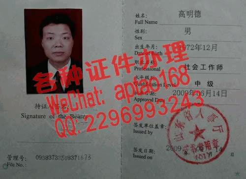 Watch and share 3l339-北京化工大学毕业证办理V【aptao168】Q【2296993243】-tr5d GIFs by 办理各种证件V+aptao168 on Gfycat