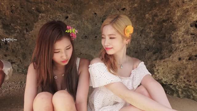 Watch saida GIF on Gfycat. Discover more celebs, dahyun, kpop, sana, twice GIFs on Gfycat