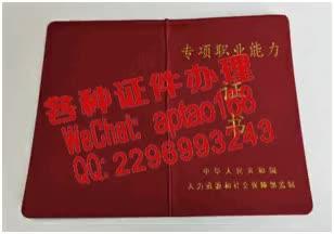 Watch and share 2k6uq-宁波工程学院毕业证办理V【aptao168】Q【2296993243】-tx3l GIFs by 办理各种证件V+aptao168 on Gfycat
