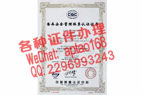 Watch and share 0kokq-山东劳动职业技术学院毕业证办理V【aptao168】Q【2296993243】-dl9f GIFs by 办理各种证件V+aptao168 on Gfycat