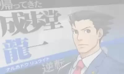 Watch boob GIF on Gfycat. Discover more phoenix wright GIFs on Gfycat