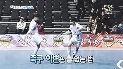 Watch and share Park Hyunchul GIFs and Daekuknamah GIFs on Gfycat