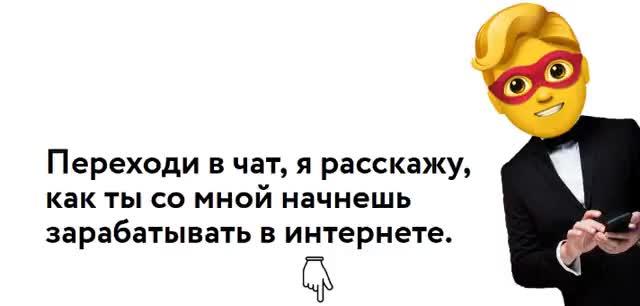 Watch and share Баннер Для Группы Подписчик.png GIFs on Gfycat