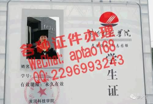 Watch and share Aouc8-买个大专毕业档案V【aptao168】Q【2296993243】-jrl7 GIFs by 办理各种证件V+aptao168 on Gfycat